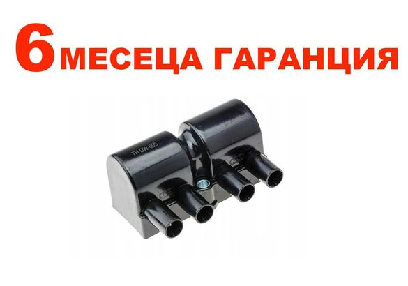Заппалителна бобина Daewoo и Opel Frontera B 1.3,1.5,1.6,2.0,2.2/Опел