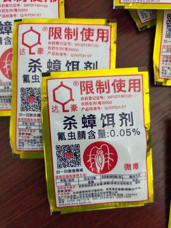 Китайское редство от тараканов. 100% действие.