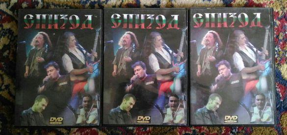 DVD на група Епизод
