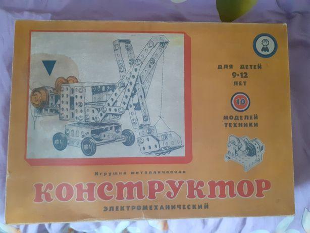 Конструктор электромеханический СССР
