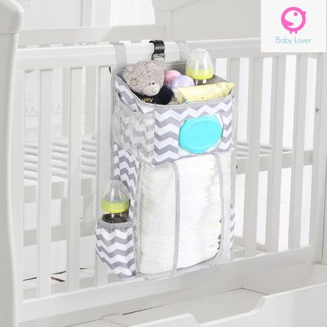 Органайзер за бебешка стая и легло Baby Lover