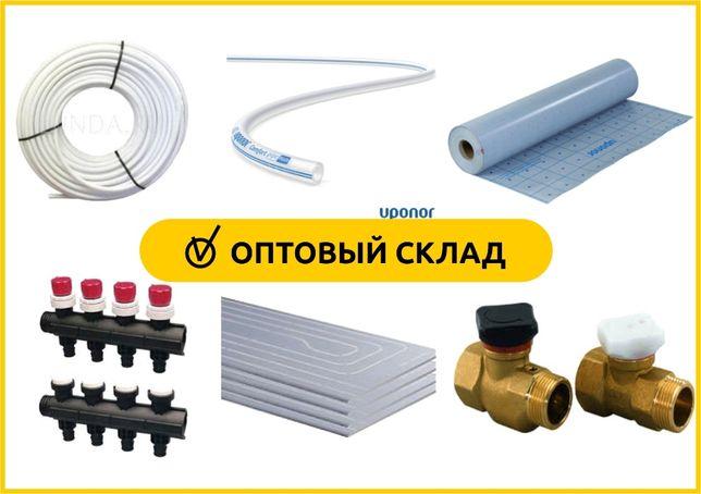 Водяной теплый пол (Оптом) труба, коллектор, система, отопление