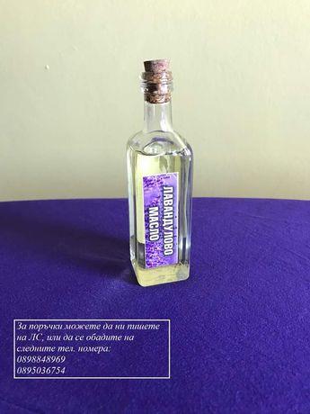 Лавандулово масло 100% натурално