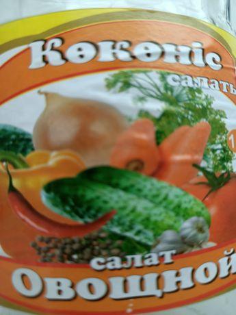 Продам салат овощной