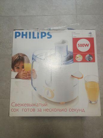 Vând storcător de fructe Philips