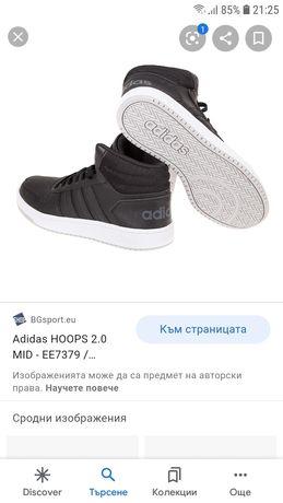 Adidas-42,42.5,43,44,45.46.48н-НОВИ-2019г