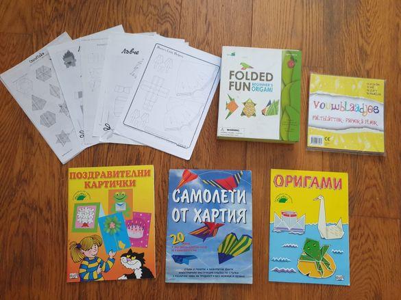 Комплект материали за оригами за деца
