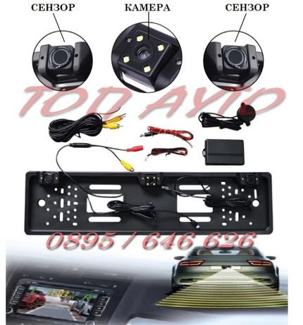 Камера и парктроник система в рамка за регистрационен номер