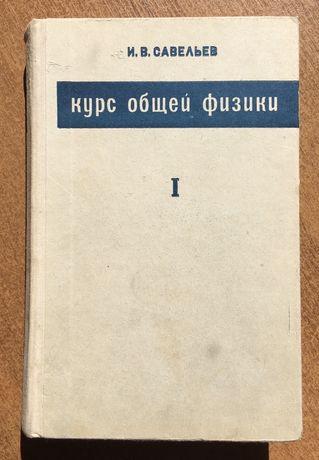 Руски учебници  от 70-те години