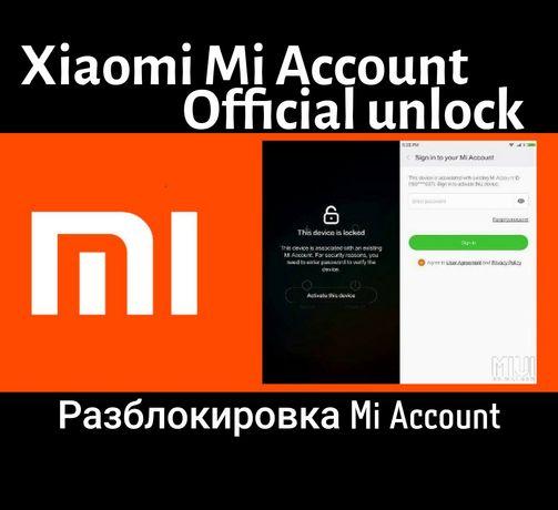 Официальная разблокировка Xiaomi Mi Account, Ноутбуков, Ремонт