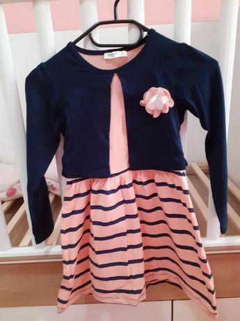 Продавам детска рокля за момиче