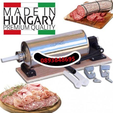 Пълначка за наденички и колбаси - 4л хоризонтални и вертикални