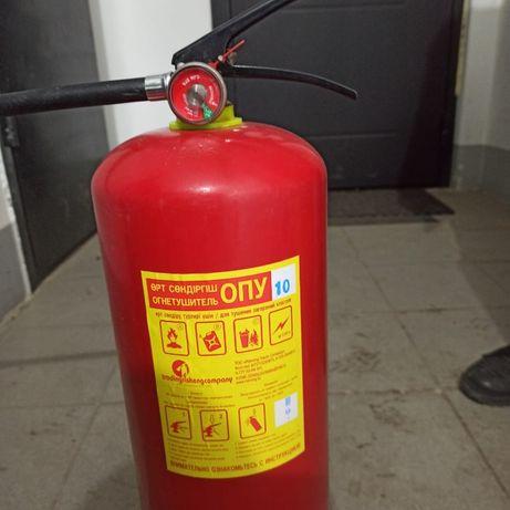 Срочно. Пожарный огнетушитель ОПУ 10