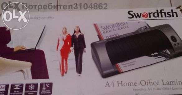 Ламинатор Swordfish Home Office 230lr