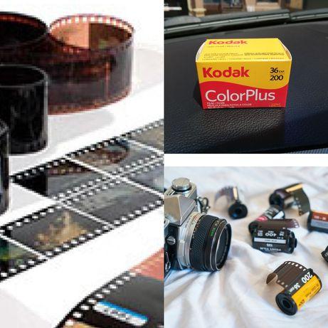 Проявка фотопленки, сканирование и фотопечать.