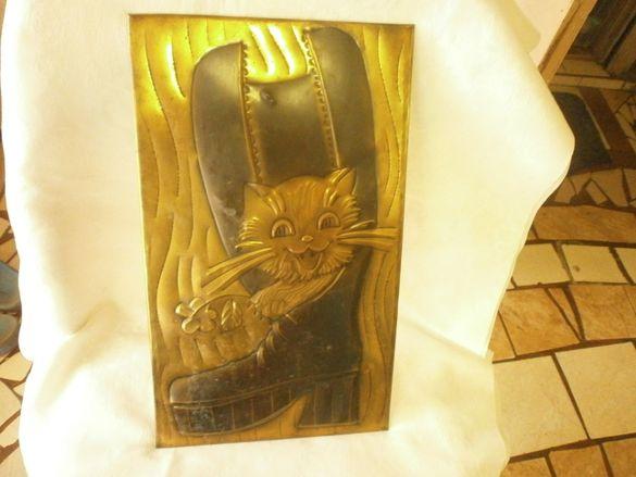 Стара Метална Декоративна Картина, Пано - Котка в Ботуш
