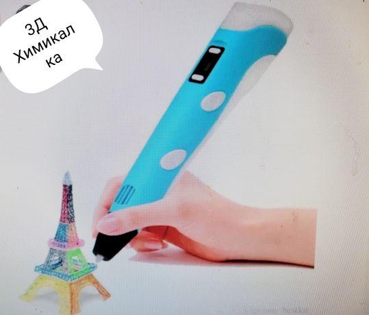 3Д Писалка + консумативи Пълнител за 3Д Писалка с Лед дисплей