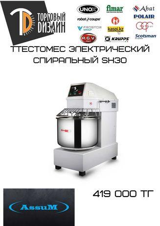ТЕСТОМЕС ЭЛЕКТРИЧЕСКИЙ  SH30 Бесплатная доставка Алматы.