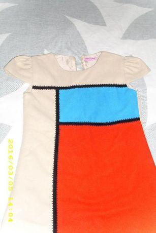 Детска плътна рокля