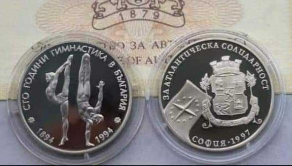 лот от 2 броя монети