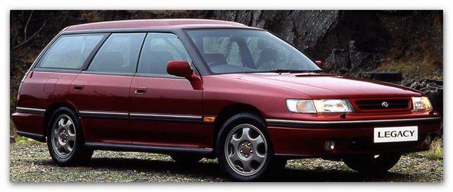 Subaru legasy BC>BF