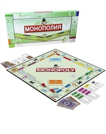 Настольная игра Монополия , игра в торговли недвижимостью.