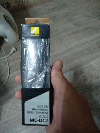 Продам новый кабель дистанционного управления MC-DC2