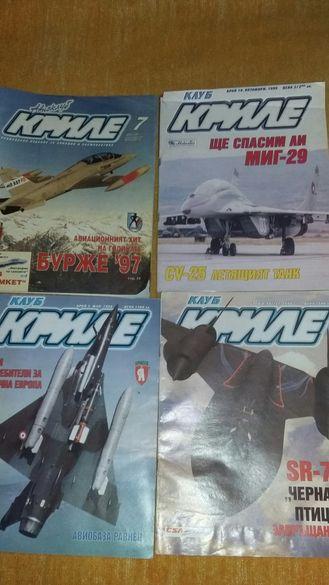 Продавам стари списания за самолети и др.