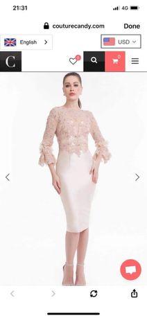 Rochie de ocazie Terani Couture