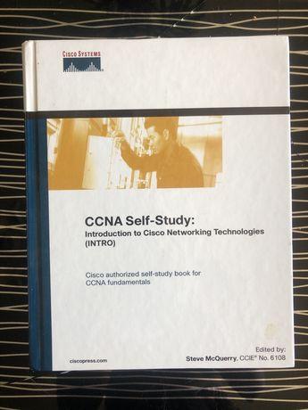 CCNA Self-Study: INTRO