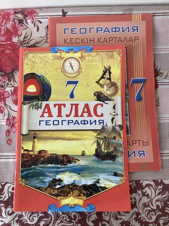Атлас 7,8,10 классы