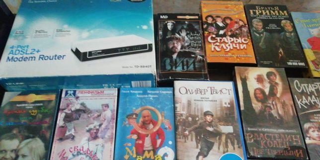 Видеокассеты на видеоплеер