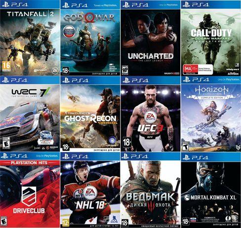Продается PS4 + все игры