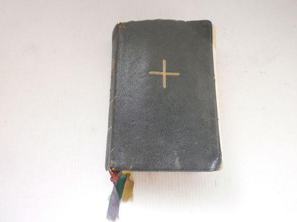 Стара Немска Библейска Книга с Кожени Корици и Позлатени Страници