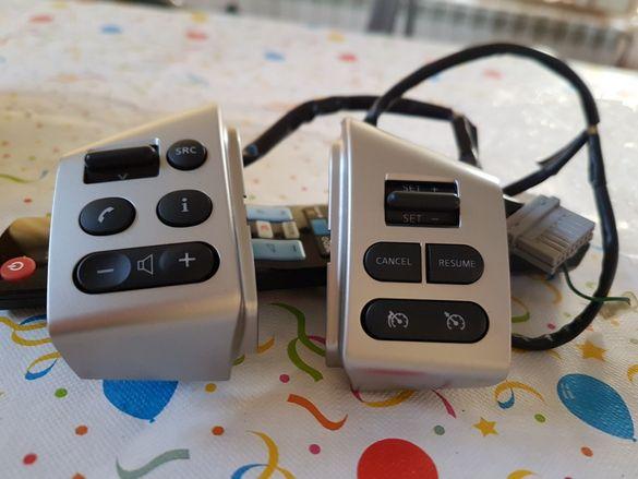 Копчета за управление от волана за нисан тиида,левина