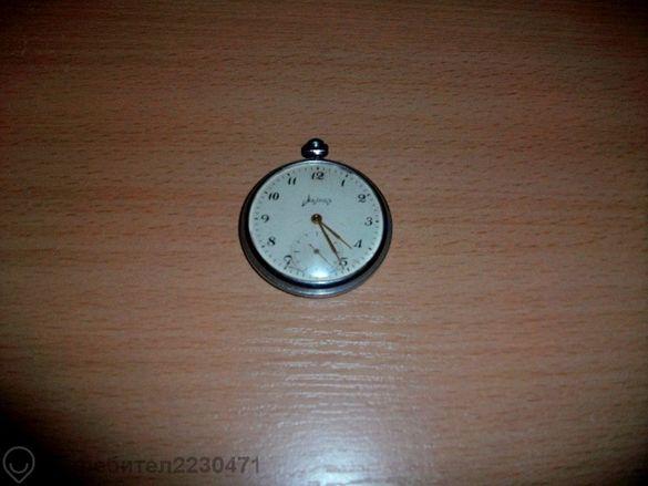 Джобен часовник - Мълния