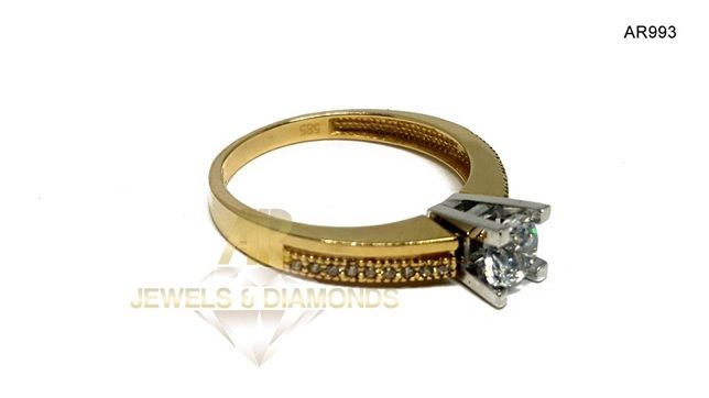 Inel Aur 14 K model nou ARJEWELS&DIAMONDS(AR993)