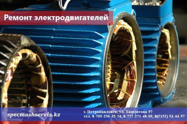 Ремонт и перемотка электродвигателей, трансформаторов, генераторов