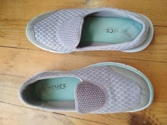 Затворени обувки