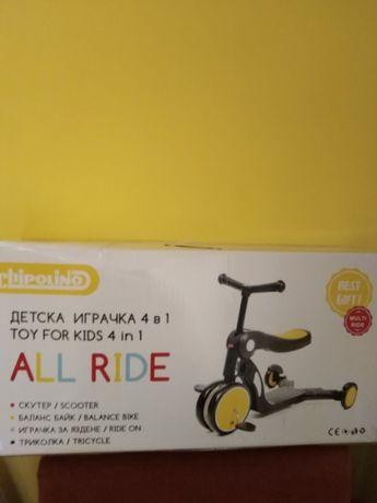 Детски скутер 4в1 син