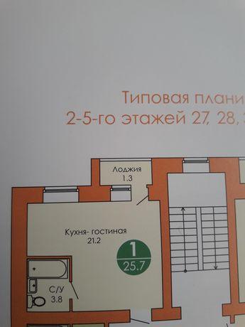 Квартира студия 1 комн.Лесная Поляна 31