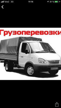 Переезд перевозка доставка грузоперевозка любой мебели газель грузчики