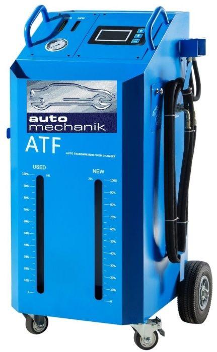 Машина за смяна на масло в автоматични скоростни кутии