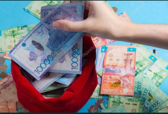 Помощь в оформлении кредита без предоплат