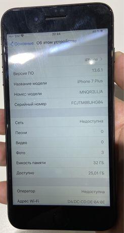 Iphone 7 plus black 32gd