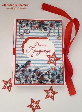 Коледно - новогодишни албумчета за снимки - ръчна изработка!