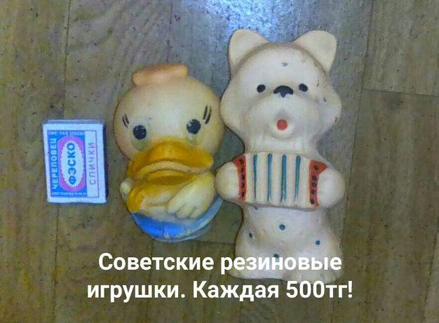 Советские игрушки! Дешево