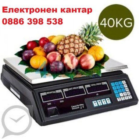 Електронни везни от 0.01 до 40 кг. 100 кг, 300 кг.
