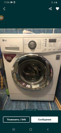 Магазин стиральных машин разных марок