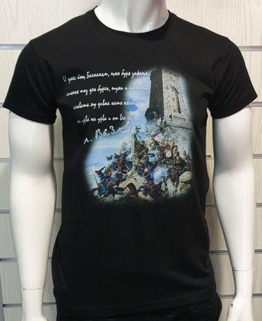 Нова мъжка тениска с дигитален печат България, връх Шипка